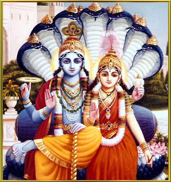 Jai Laxmi Narayana!