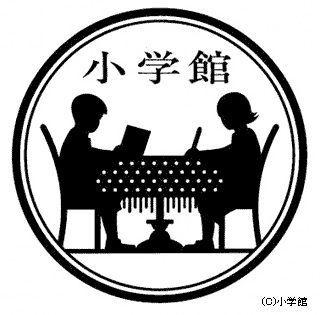 Shougakukan