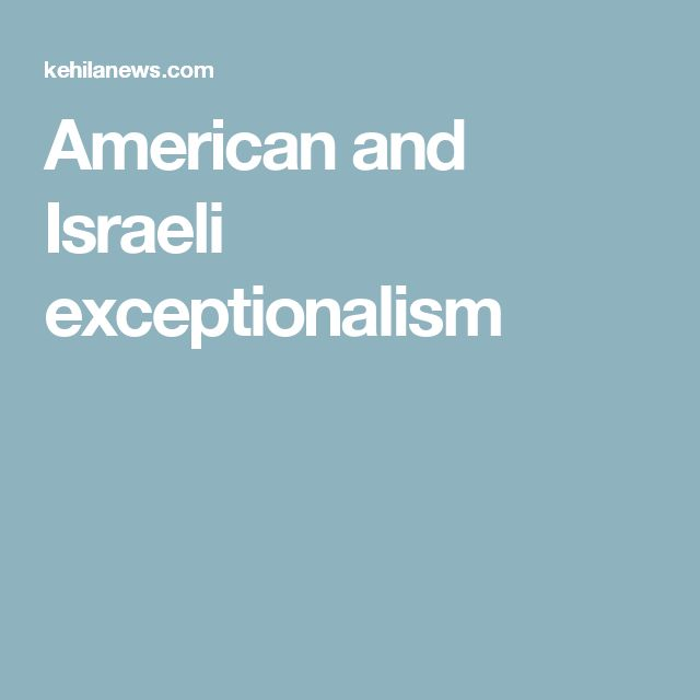 American and Israeli exceptionalism