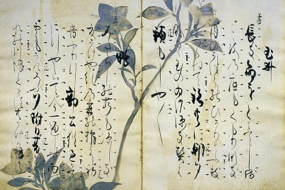 Hon'ami Koetsu
