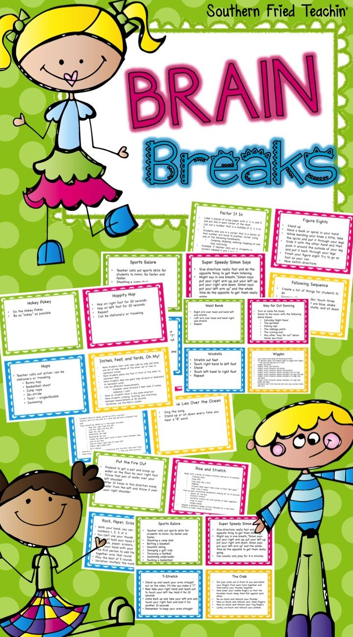 Brain Breaks In the classroom, Student and The o'jays