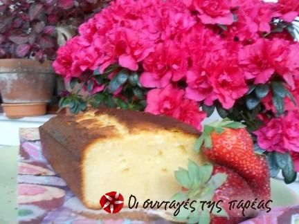 Kέικ με ζαχαρούχο γάλα #sintagespareas