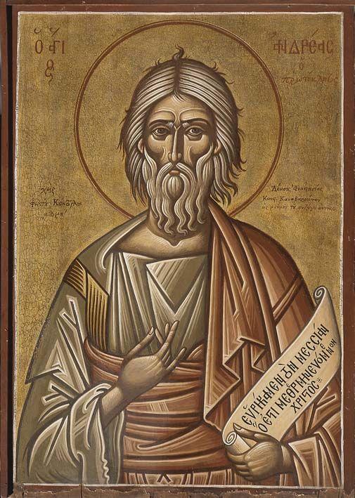 Άγιος Ανδρέας,Φώτης Κόντογλου. Υπάρχουν 3 εικόνες του Φώτη Κόντογλου σε εκκλησία του Ρεθύμνου.