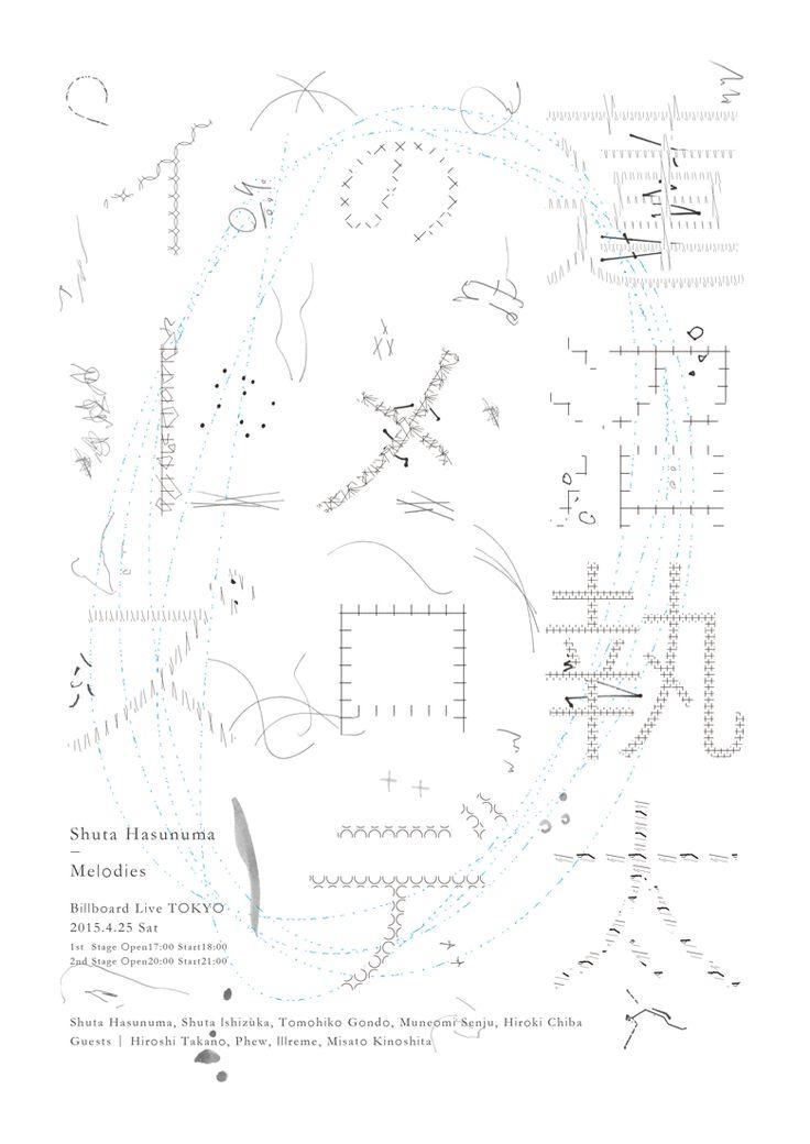 蓮沼執太のメロディーズ at ビルボードライブ東京 | 蓮沼執太 | Shuta Hasunuma