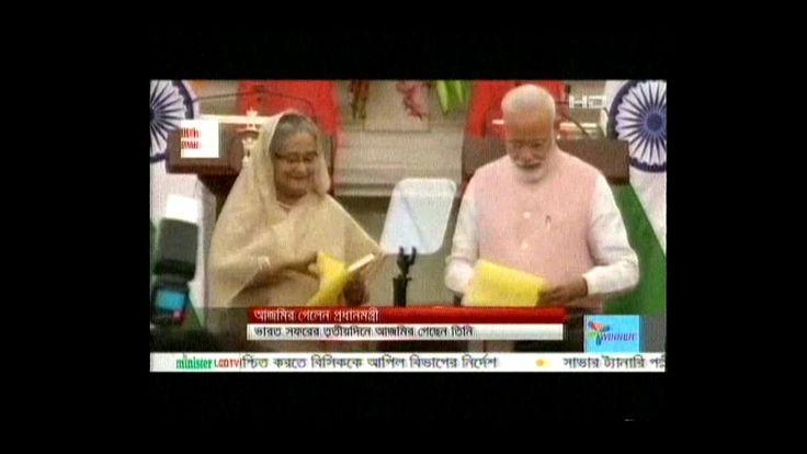 Noon BD Prime Bangla News Update 2017 April 9 Bangladesh News Today Live