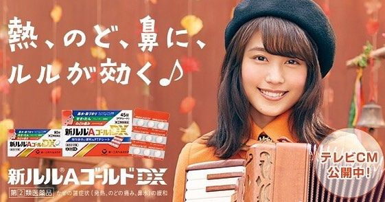 架純ちゃん可愛い😍💕  .  #有村架純#架純ちゃん#ルルちゃん#ピエール#新CM#新ルル#第一三共#CM#コンサート#おめかし#アコーディオン#アクション#満面の笑み#素敵#笑顔#可愛い#3年目#kasumiarimura#arimurakasumi#new#cm#beauty#love#cute#smile#today#ootd#fff#l4l#threeyear