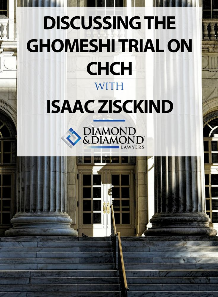 On Thursday, Isaac Zisckind joined Squareoff CHCH to discuss day 1 of the Ghomeshi trial. As a surprise to everyone, Jian Ghomeshi appeared in court, given that it was just an opportunity to set a date for the hearing. Learn more about it here!