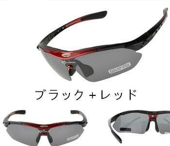 あなたに特化したメガネを!かけ心地を追求した高いフィット感、日本人の顔型にあわせて独自設計、男女向けのスポーツ専用眼鏡!快適に使用できる、スポーツに最適な機能重視のメガネが常に更新。