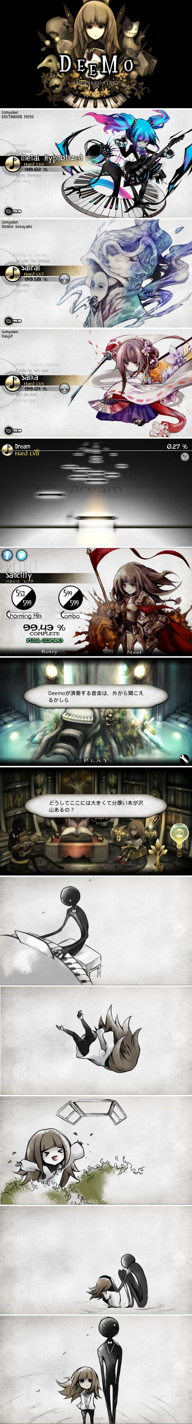 Deemo/ヴィジュアル/Rayark (Please download this game! D:)