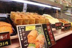小倉と言えばカナッペですね このおいなりさんのようなフォルムのかまぼこの事なんです 魚のすり身とにんじんたまねぎのみじん切りを混ぜて薄いパンで巻いて揚げた北九州市の市民の味カナッペ 秘密のケンミンSHOWなどのテレビでも取り上げられたこともあります 外側がパリッと中にはぷりぷりのかまぼこが味わえる旦過市場の小倉かまぼこさんの名物品 食べ歩きにもお土産にもおすすめです もちろんお酒のお共にもどうぞ( )v tags[福岡県]