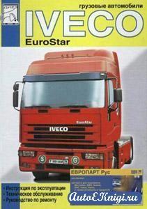 Грузовые автомобили Iveco Eurostar