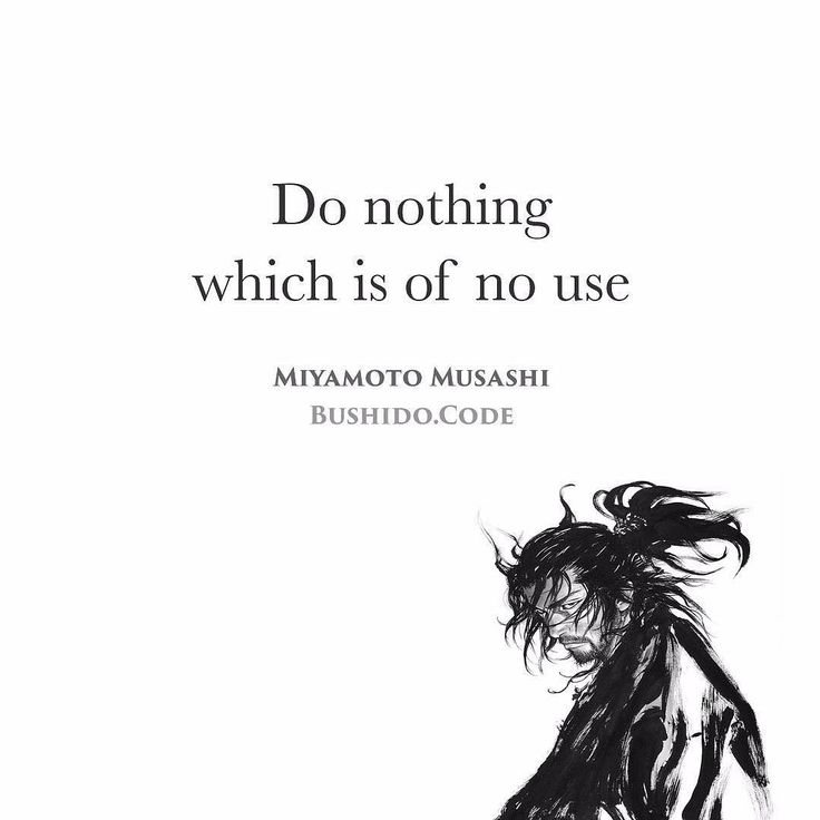 an analysis of the book of five rings by miyamoto musashi The free cliff notes research paper (miyamoto musashi essay) presented on   musashi s masterpiece, the book of five rings is used in almost every kendo  class there is  he sets up an outline of what each of the other books will be  about.