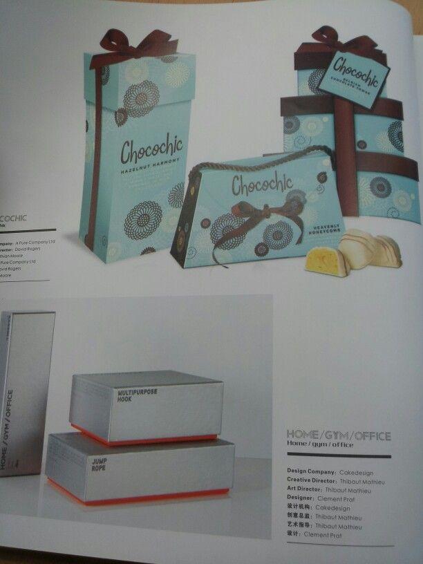 민트 초콜릿