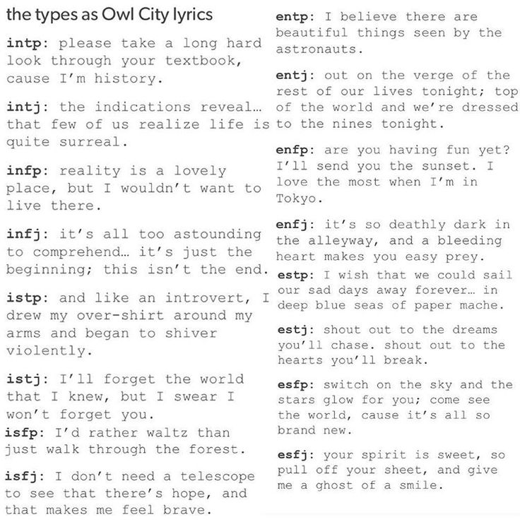 MBTI as Owl City Lyrics