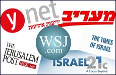 2014 News from Israel You May Have Missed.  A compendium of interesting news from the Holy Land.  by Yvette Alt Miller