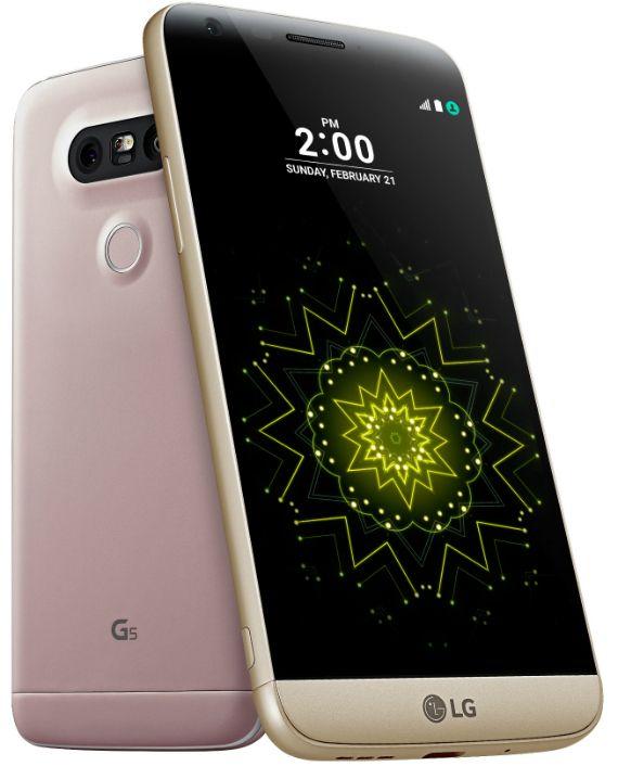 LG G5 Προπαραγγελίες από 18 Μαρτίου