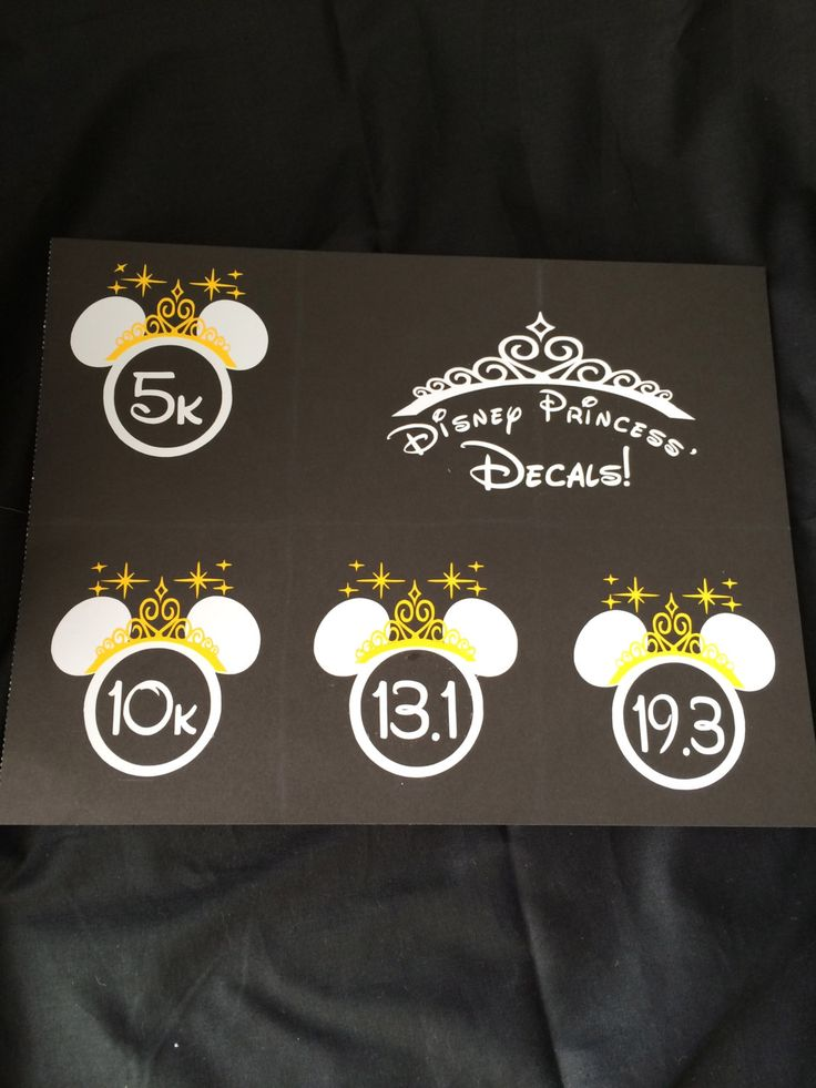 Run Disney Princess Decal by CMe4Ts on Etsy, $5.50