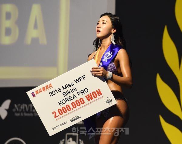 형주현, 나바 코리아 비키니 우승 '눈물' - 한국스포츠경제