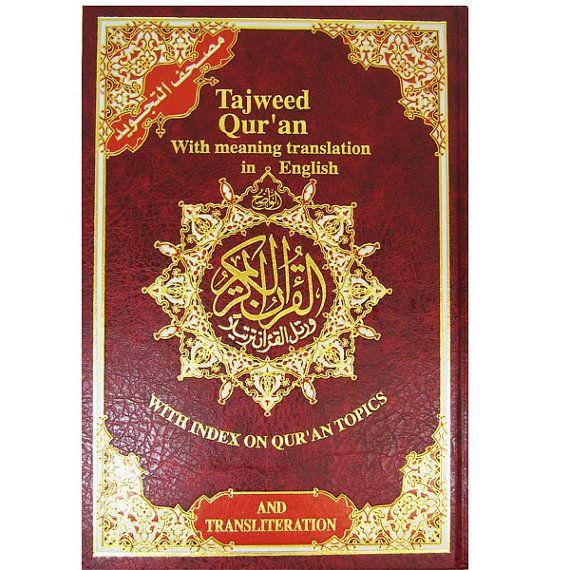 Prayer Rug User Say: 1000+ Ideas About Quran Transliteration On Pinterest