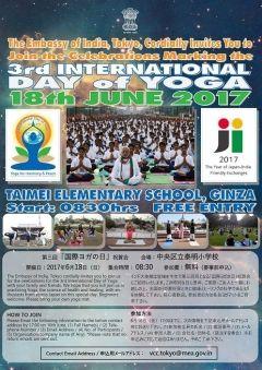 6月21日の国際ヨガの日にあわせて東京銀座の泰明小学校でインド大使館主催の無料ヨガイベントが開催されます 当日はヨガマットを持ってご参加ください そして悟りを開くのです   スケジュール 8:309:00 集合準備体操 9:009:30 開会式 9:3010:15 ヨガ体験  泰明小学校 東京都中央区銀座5-1-13 tags[東京都]