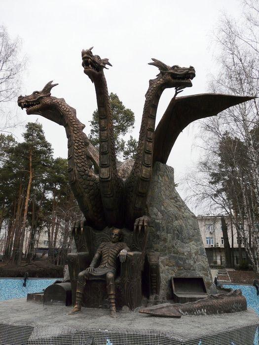 Змей Горыныч и Кощей Бессмертный. Новосибиирск.