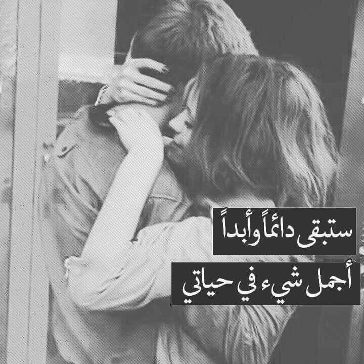 هيما حبيب قلبي Calligraphy Quotes Love Love Words Beautiful Arabic Words
