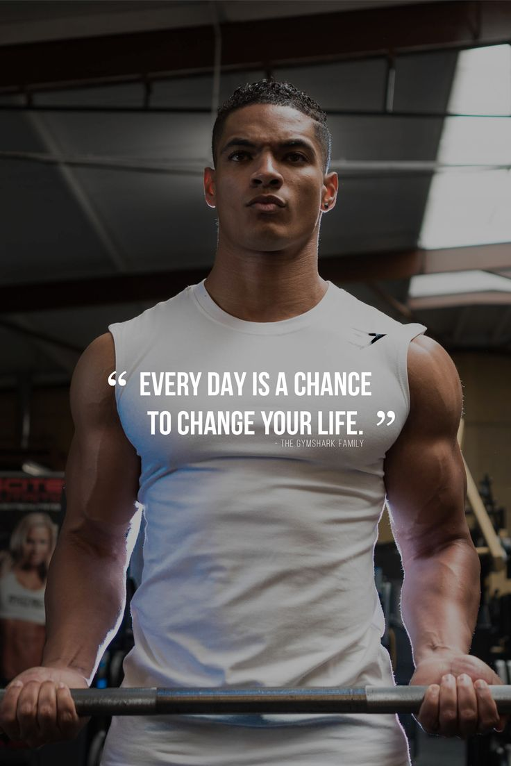 Every day is a chance to change your life - Gymshark fitness quotes