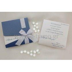 Προσκλητήριο γάμου Νο2582