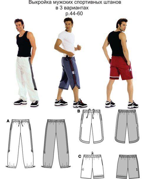 Como hacer bermudas y pantalones depotivos para caballeros