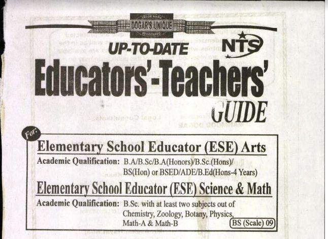 Educators Test Preparation Book - Complete Book of Dogar Publishers. Govt of Punjab School Education Department