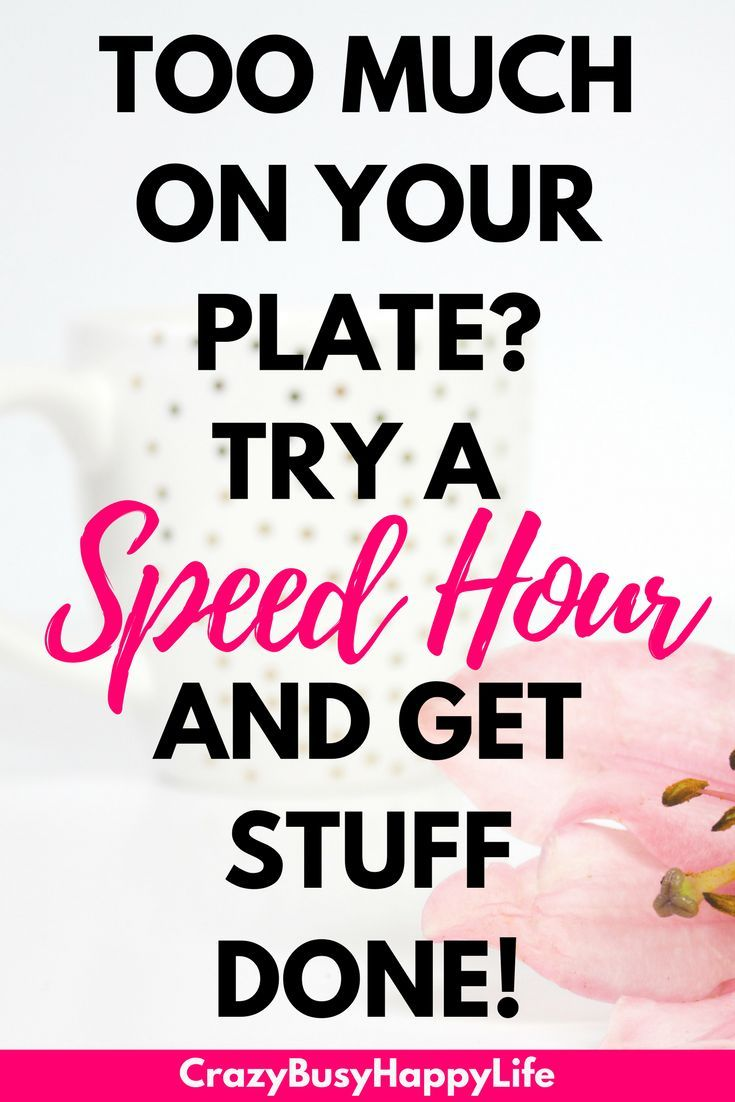 Sometimes we just need to get stuff DONE, and sometimes done is better than perfect. Basically, a Speed Hour is just an hour of FAST and FOCUSED work. way to get a project done and off your plate. planning, overwhelmed, organizing, to-do list, working mom, busy, mommy, get stuff done, productivity, goals