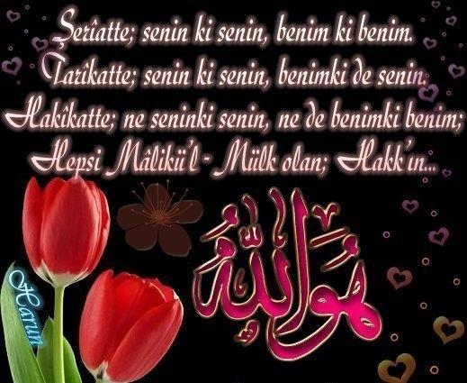 En iyi Allah şiirleri - Resimli en güzel Allah şiirleri ~ Kuaza