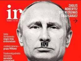 Как Путин пытается изменить Германию