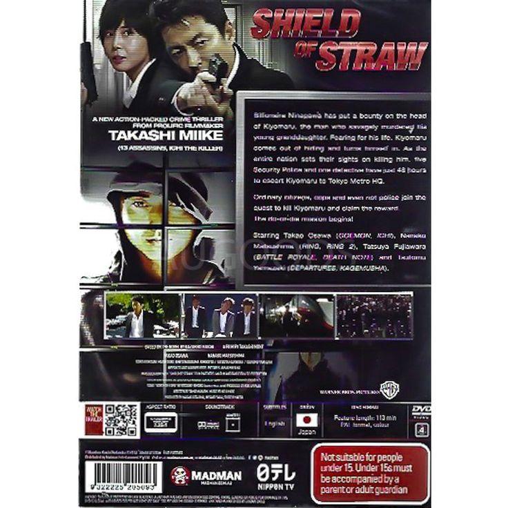 SHEILD OF STRAW - Rare DVD Aus Stock New