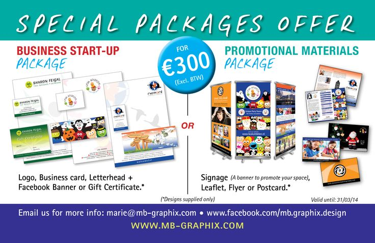 MB Graphix March Promotion (Back)