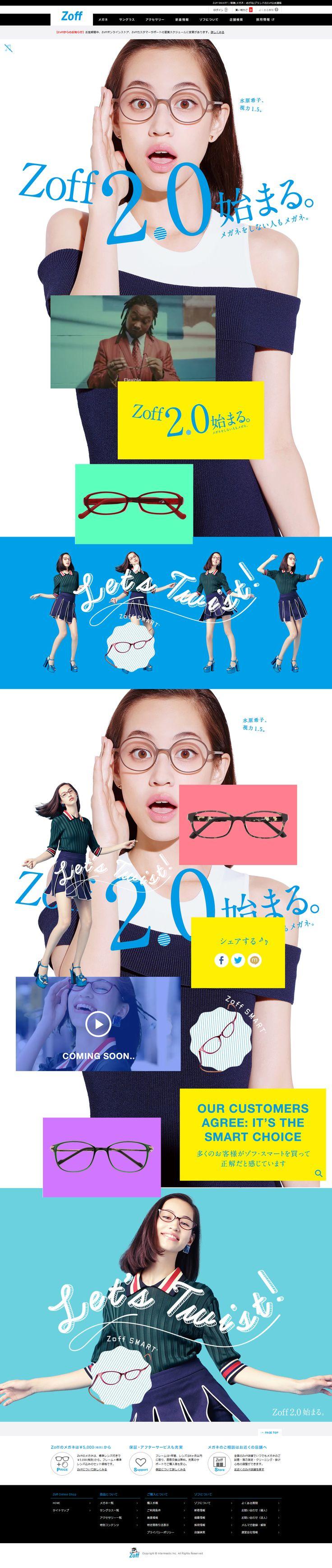 http://www.zoff.co.jp/sp/zoffsmart/