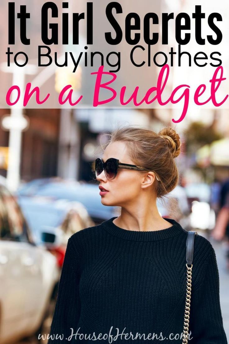 Want to save money on clothes?  I have made every shopping mistake in the book and learned the hard way how to shop for fashionable clothes on a very tight budget.  These 9 tips will help you think about your wardrobe like It Girl—but shop like a master money saver!