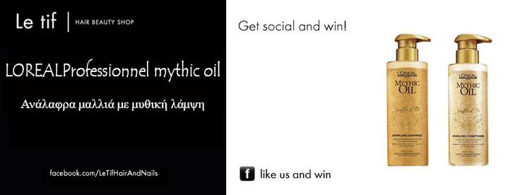 Ο διαγωνισμός μας λήγει στις 2! Κάντε Like και κερδίστε ένα σαμπουάν και ένα conditioner από τη σειρά LOREAL Professionnel mythic oil! http://woobox.com/6tjqfh