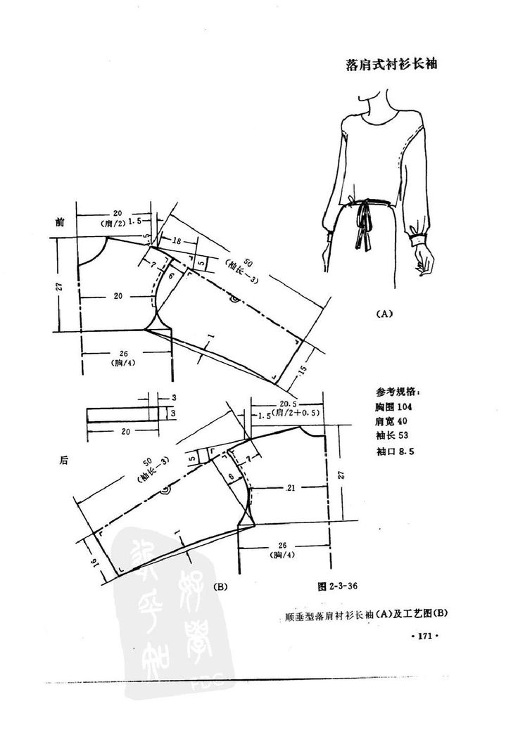 collars sleeves pockets  China