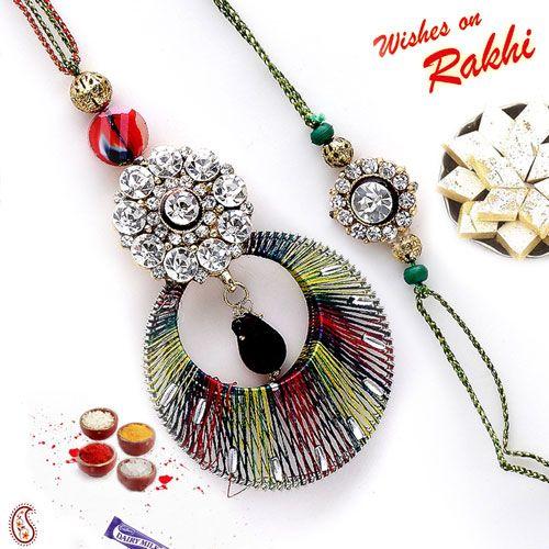 Latest Rakhi Designs 2015