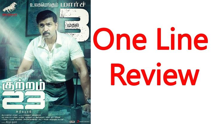Kuttram 23 Review | One Line Review | Tamil Cinema Review | CinelikerThis video gives the review of tamil movie Kuttram 23. For more movie reviews subscribe Cineliker, source... Check more at http://tamil.swengen.com/kuttram-23-review-one-line-review-tamil-cinema-review-cineliker/