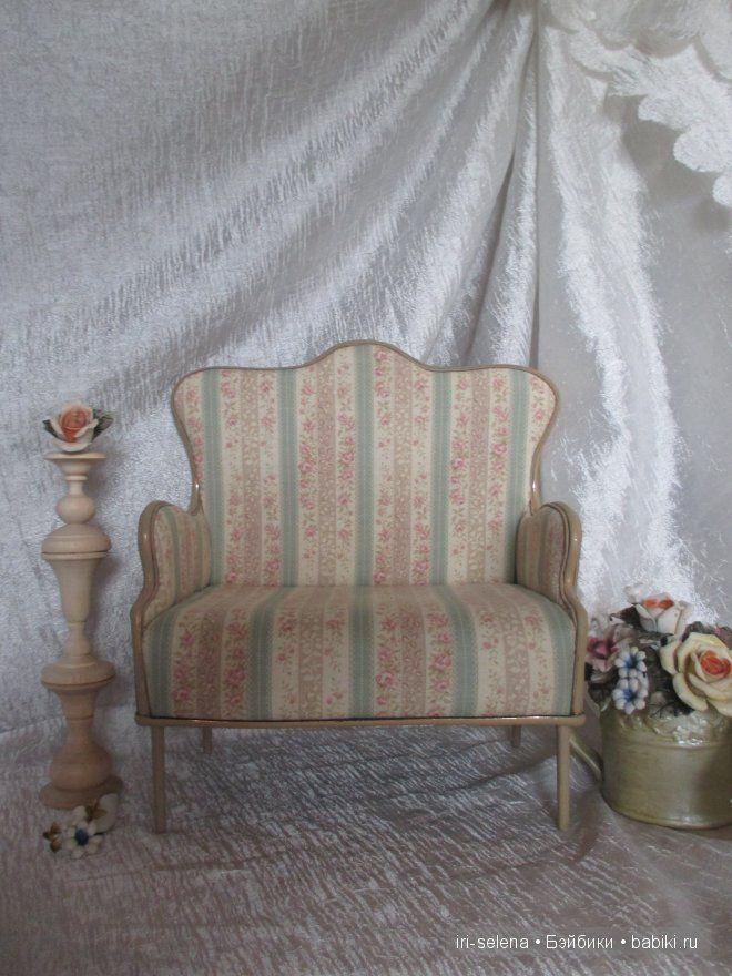 Винтажный диван для кукол от 43 до 50 см