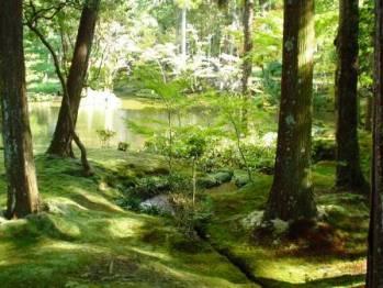 Kokedera (Moss temple) Koyoto Japan