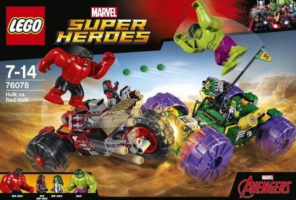 New 2017 Marvel LEGO Set Images #Marvel