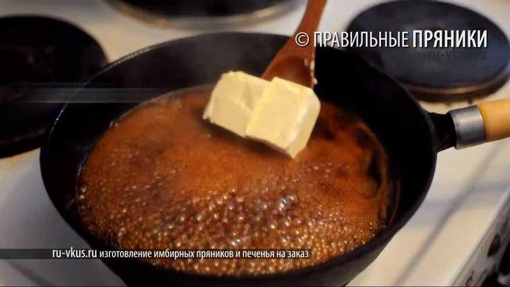 Имбирное тесто для печенья и пряников