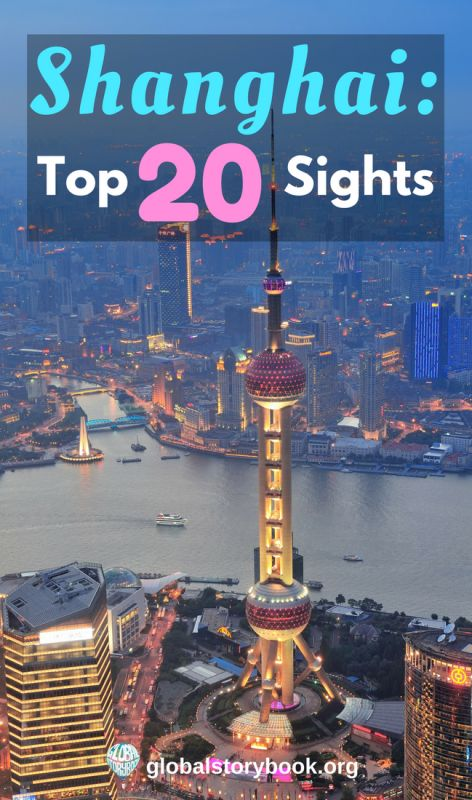 Shanghai Top 20 Sights - Global Storybook. In this guide on Shanghai's top 20 sights – we have compiled some of the most visited and interesting attractions in the city, to help you get to know it a little bit better, especially if you are going there on your first visit... globalstorybook.org