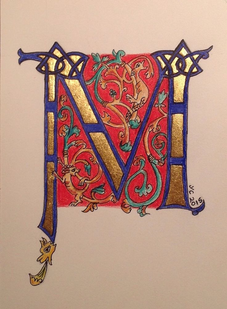 Romanesque M by Youssef Cohen. From Margaret Morgan's Bible of Illuminated Letters