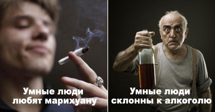 Парадоксальные качества большинства умный людей - http://wuzzup.ru/paradoksalnyie-kachestva-bolshinstva-umnyiy-lyudey.html