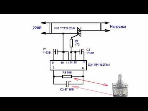 Плавный пуск электроинструмента. Схема устройства