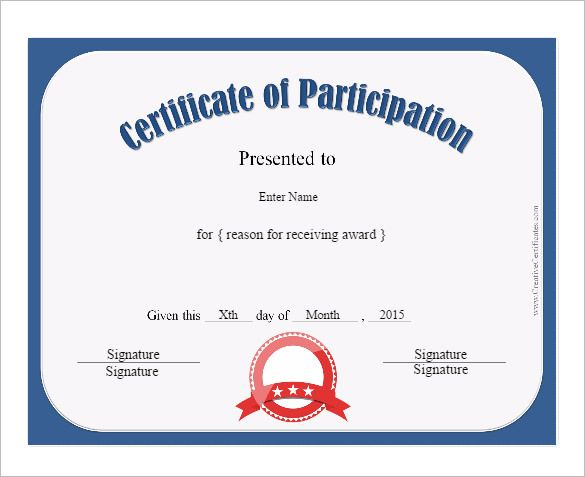 12  certificate of participation templates